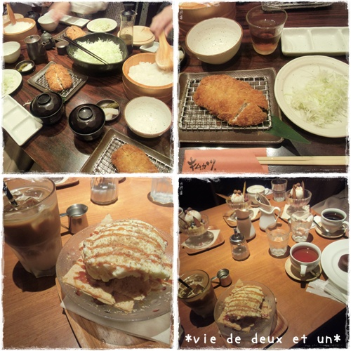 20151024blog6.jpg