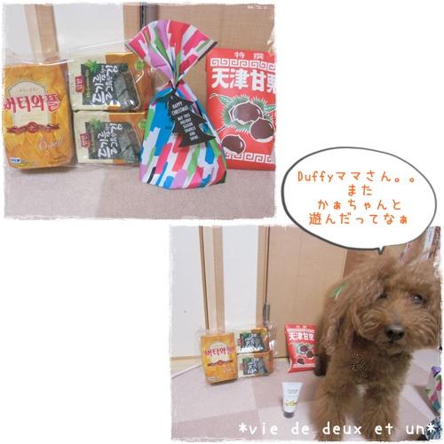 20151107blog16.jpg