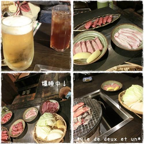 20151128blog11.jpg