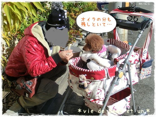 20151220blog3.jpg