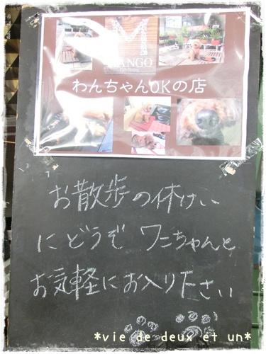 20160117blog2.jpg