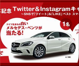 懸賞_Mercedes-Benz A180_Settima.jpg