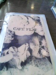 CAFE FLAT 151229_1413~001