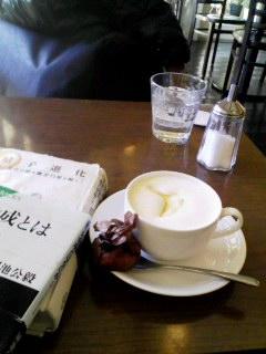 CAFE FLAT 151229_1420~001