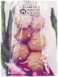 蕎麦の実クッキー