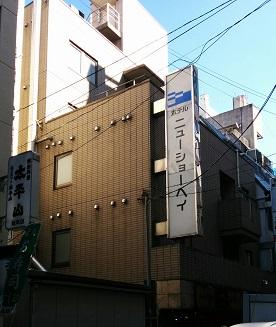 new_shouhei1.jpg