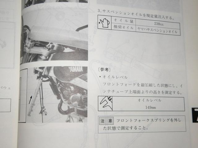 TZR12503002.jpg