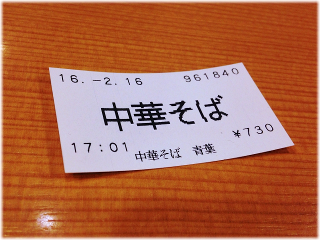 青葉本店3