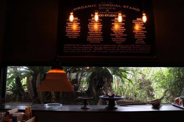 atelier cafe bar 誠平