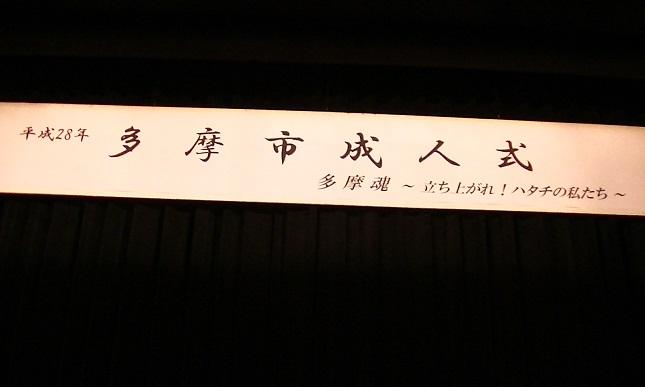 PIC_0119a.jpg