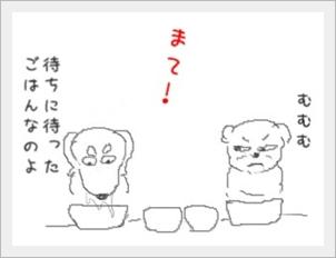 gohannonazo1.jpg