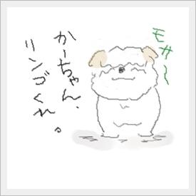 hukurouhakase.jpg