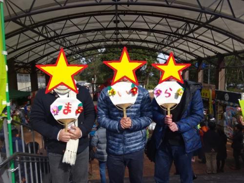 DSC07704+-+繧ウ繝斐・_convert_20160206225457
