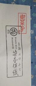 P1090967.jpg