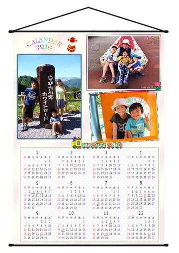2015カレンダーブログ用