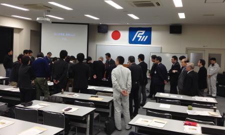 小松・加賀地区技術交流会