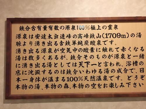 2016-01-02-1.jpg