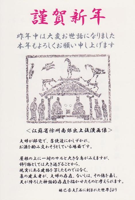 160101 (2)