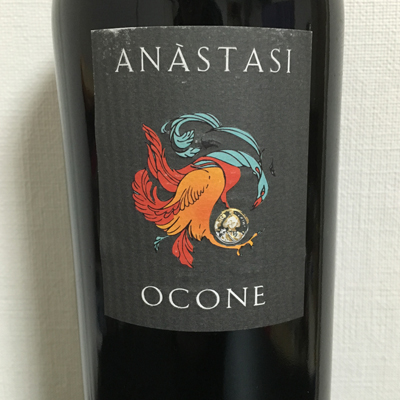 anastasi_ocone