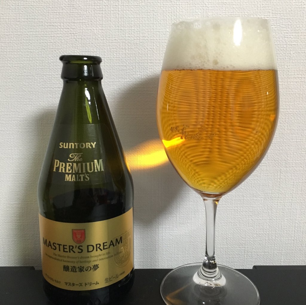 masters_dream_beer