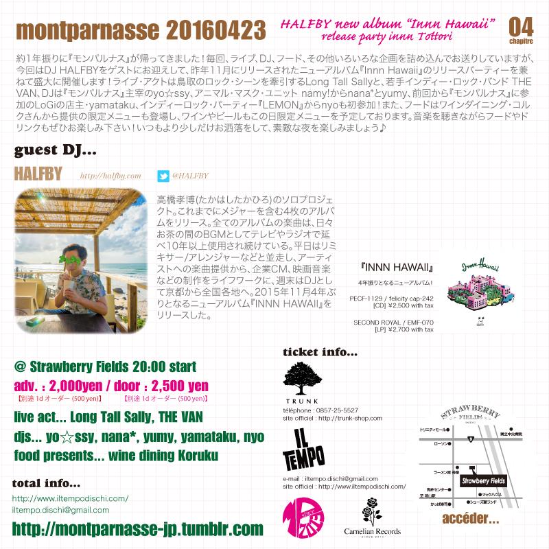 montparnasse_04_b_fin