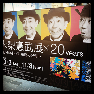 okayama_20151018