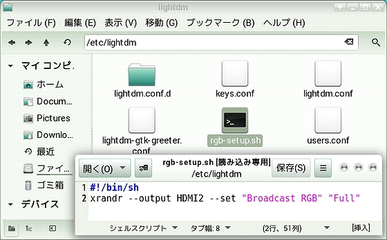 Broadcast-RGB_setup-sh_F23-Xfce.jpg