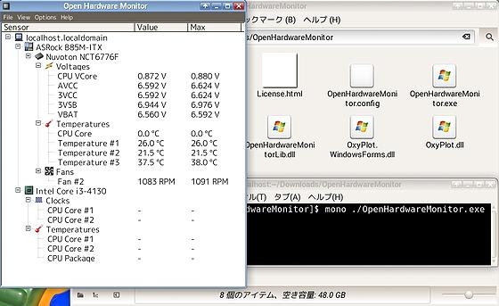 Open_HW-monitor.jpg