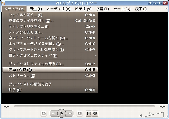 VLC_Media-Convert.jpg