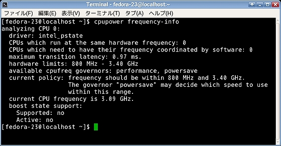 cpupower_frequency-info.jpg