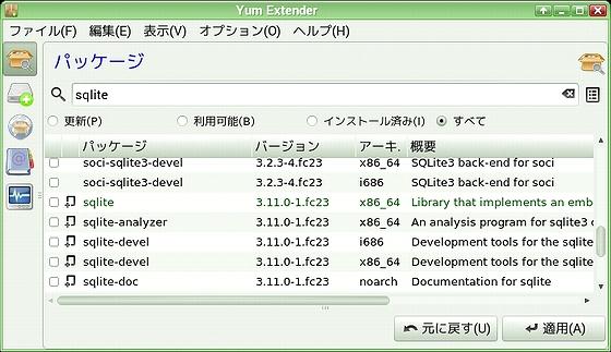 sqlite3-11-0-1_yumex.jpg