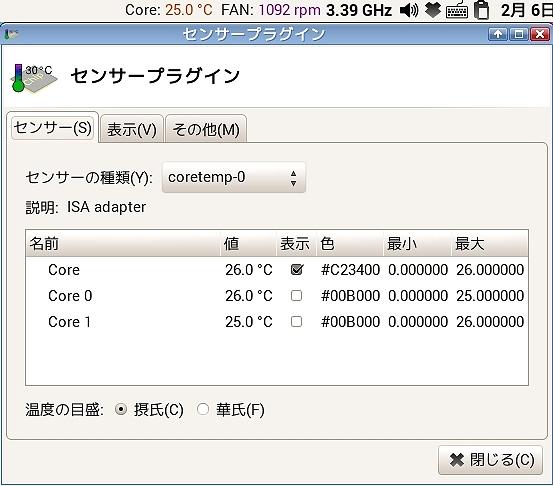 xfce4-sensors-plugin_F23.jpg