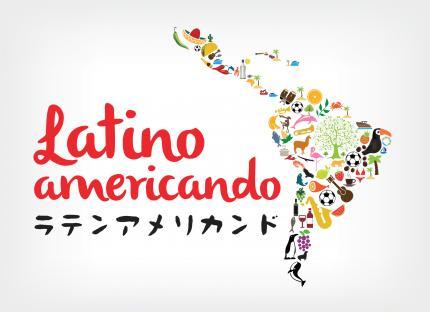 Latinoamericando_logo2015.jpg