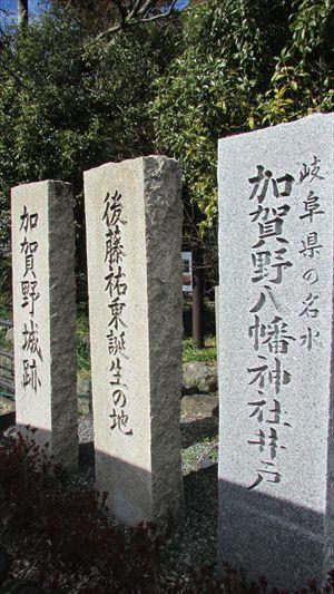 加賀野八幡神社名水 (14)_R