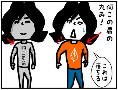 20151219-4.jpg