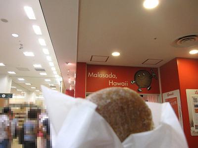 090920 Leonard's (Yokohama) - Malasada