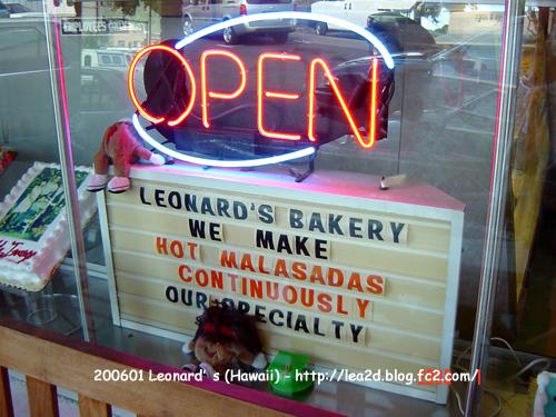2006 Leonard's (Hawaii)