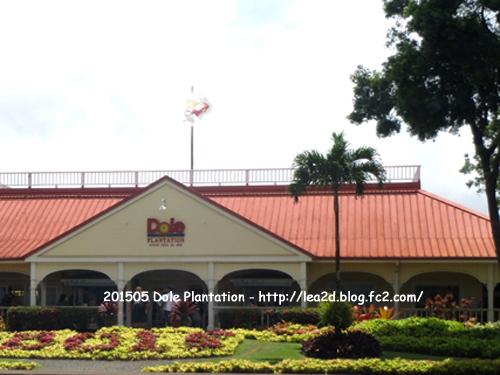 201505 Dole Plantation(ドールプランテーション) で食べる。