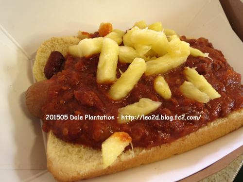 201505 Dole Plantation(ドールプランテーション) でPineapple Chili Dog(パイナップルチリドッグ)