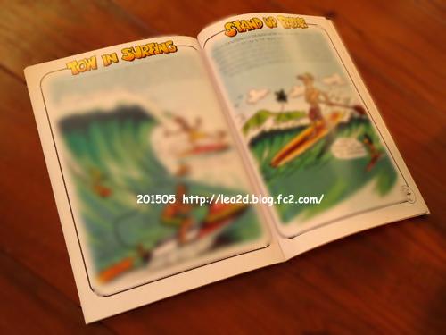 2015年5月 ハワイで買う本。サーフィン雑誌!?絵本。