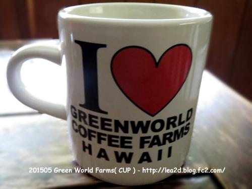 201505 ハワイのコーヒー屋さんグリーンワールドファームで買う その1 マグカップ