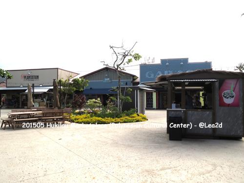 201505 Hukilau Marketplace (フキラウ・マーケットプレイス) その3 お土産にもぴったりな雑貨がいっぱい