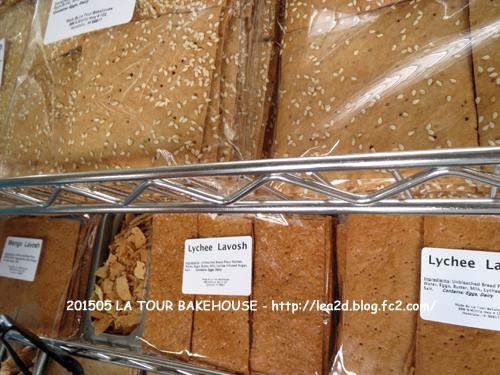 201505 LA TOUR BAKEHOUSE (ラ・トゥール・ベークハウス) のLavosh (ラヴォッシュ)