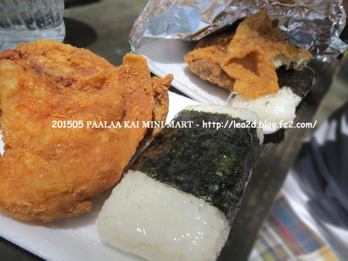 2015年5月 ワイアルアの PAALAA KAI MINI MART(パアラア カイ ミニマート)で買った$5以下の昼食