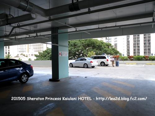 201505 ハワイで1泊はシェラトンプリンスカイウラニ その4 駐車場(料金と停めた場所・階)