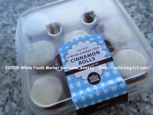 2015年5月 Whole Foods Market(ホールフーズマーケット)のミニシナモンロール(CINNAMO ROLLS)はおいしくって便利!