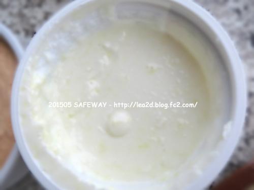 2015年5月 SAFEWAY(セーフウェイ)で買ったヨーグルト「Open Nature Greek Yogurt」