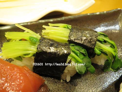 201601 カイワレ寿司