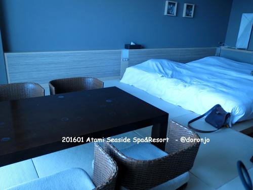201601 熱海、1万円以下の宿は「熱海シーサイドスパ&リゾート」3名利用で8,100円の部屋「禁煙モダン和洋室」