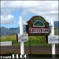 ハワイのノース、ワヒアワにあるコーヒー屋さん「Green World Farms (グリーンワールドファーム)」で買った物ブログ
